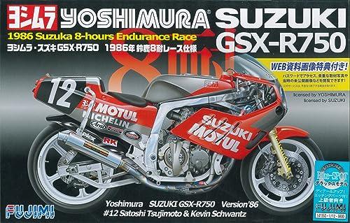1 12 Yoshimura Suzuki GSX-R750 1986 Suzuka 8-hours w etched Parts