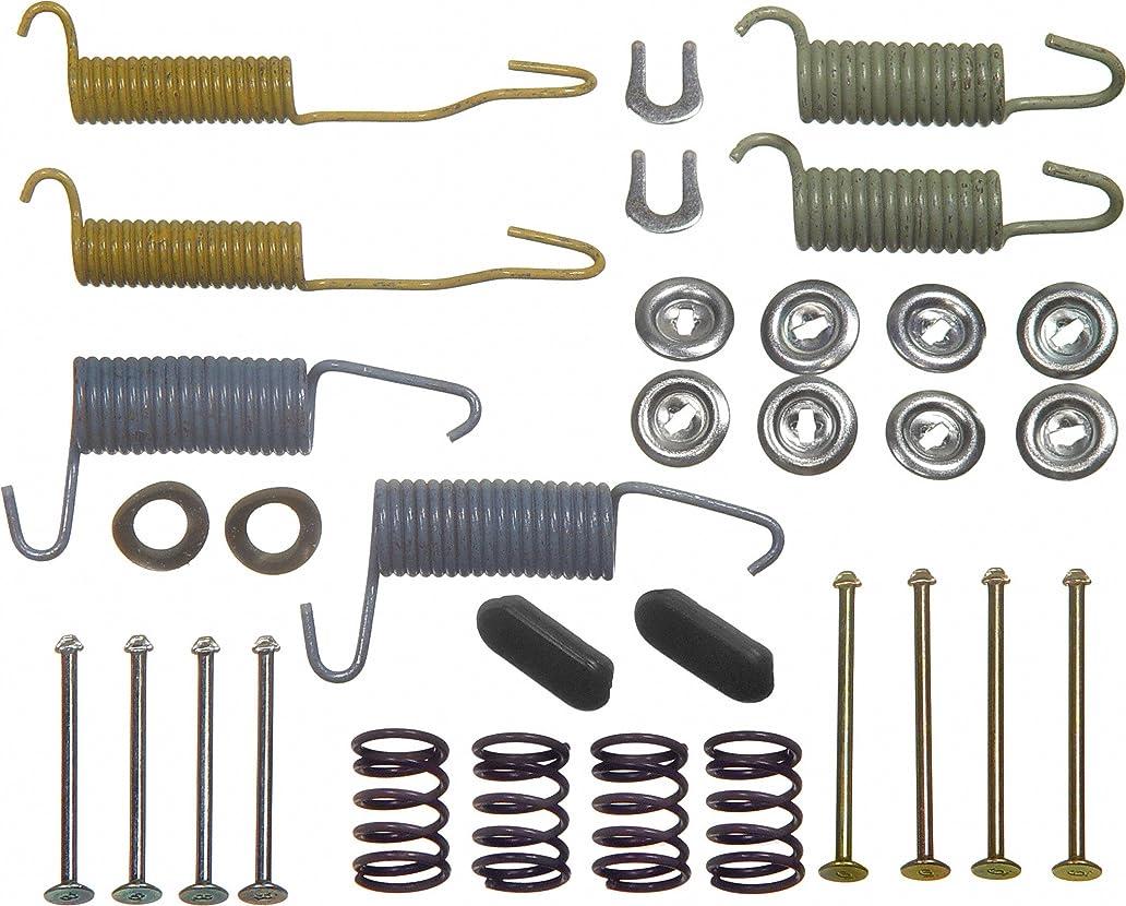 Wagner H7161 Drum Brake Hardware Kit, Rear atn3064536