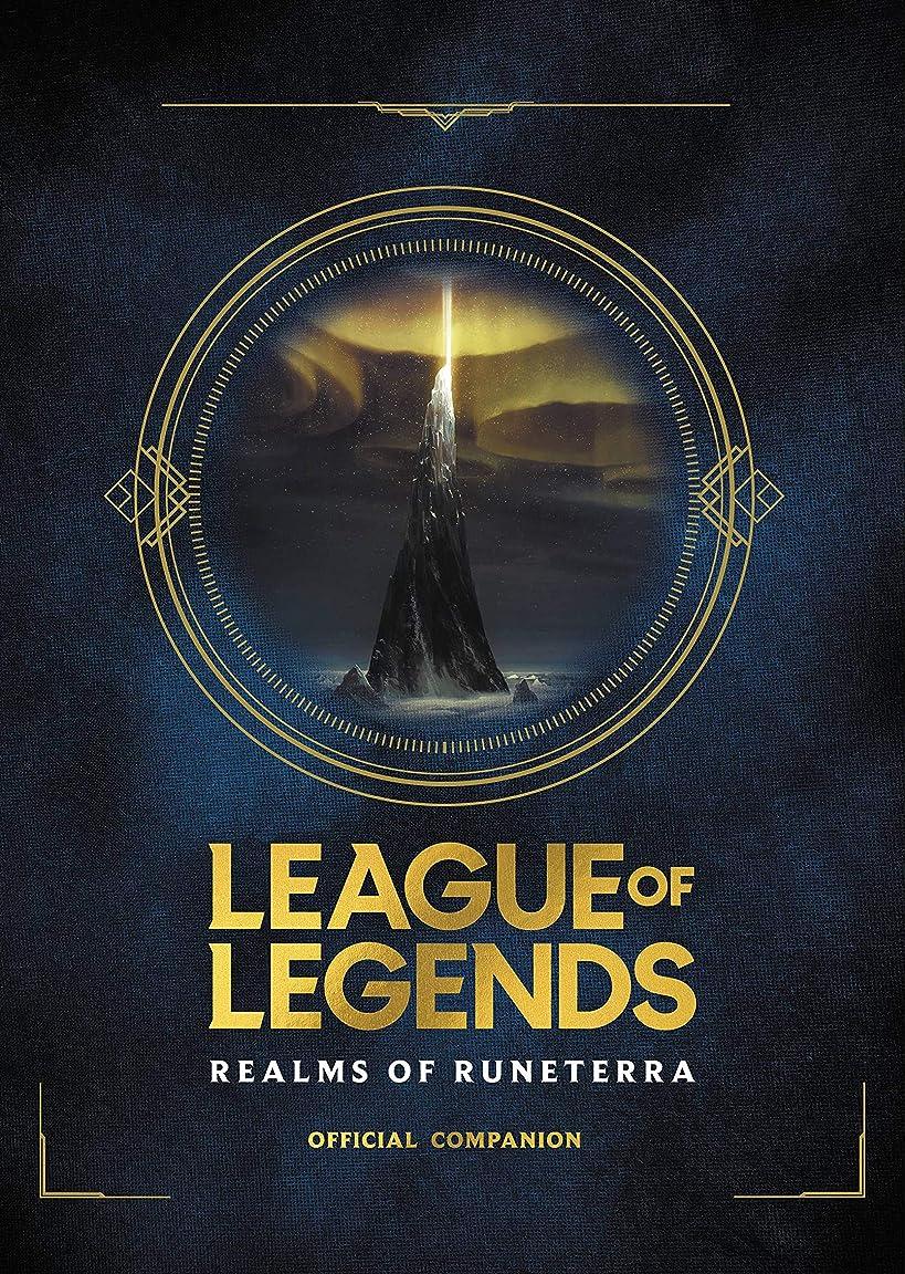 物理的に上へ式League of Legends: Realms of Runeterra (Official Companion) (English Edition)