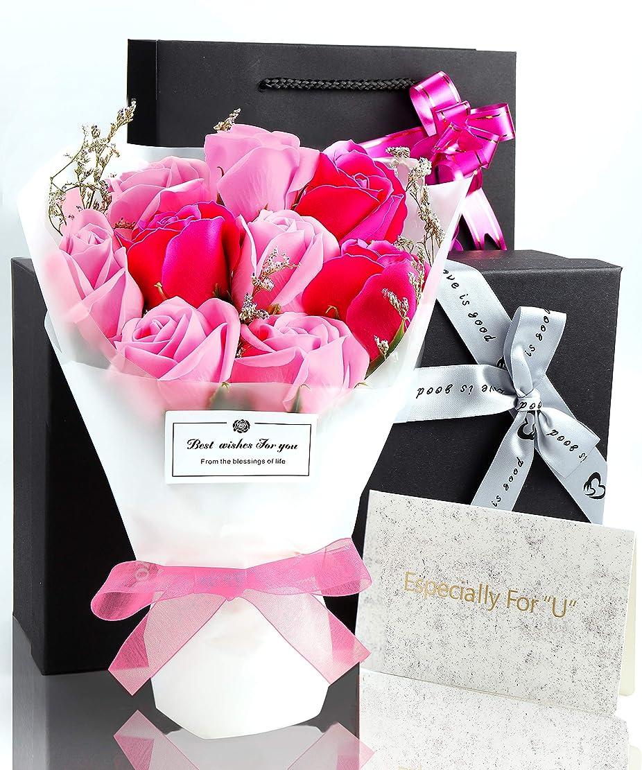 親愛な夏なくなるソープフラワー 花束 プレゼント ギフト 誕生日 母の日 メッセージカード付き(ピンク)