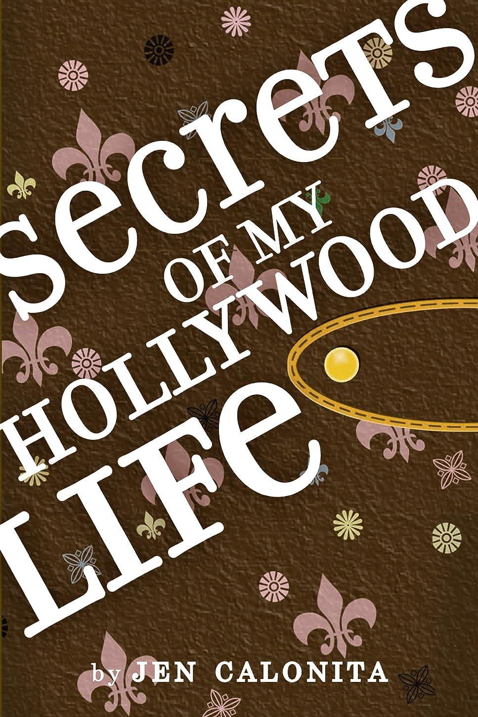 バドミントン感情世界記録のギネスブックSecrets of My Hollywood Life (English Edition)