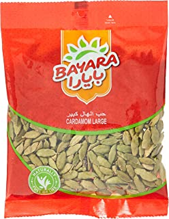 Bayara Cardamon Large - 100 gm