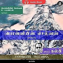 Ponniyin Selvan - Part 5 [The Son of Ponni, Part 5]