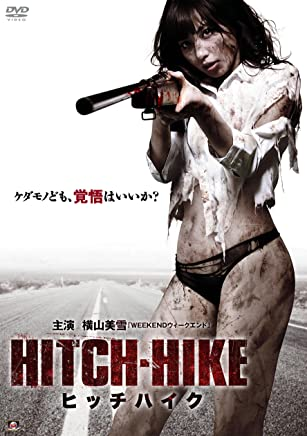 HITCH-HIKE ヒッチハイク [DVD]