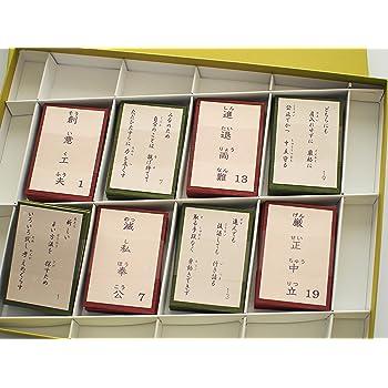 四字熟語・故事成語カルタは『かるかったかるった』5(上級)~簡単ルールで家族で楽しく学べる!カードゲーム型学習用教材・知育玩具の決定版~