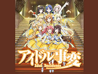 Idol Incidents (Original Japanese Version)