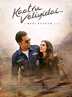Best aditi rao hydari kaatru veliyidai Reviews