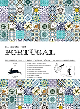 Tile Designs from Portugal # 56: Gift wrapping paper book: 1