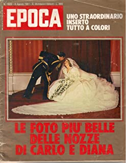EPOCA Magazine Rivista, Vol. CXXIII, No. 1609 (August 8, 8 Agosto, 1981)