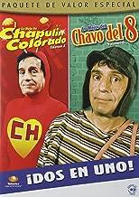 El Chavo del 8, Vol. 6/El Chapulin Colorado, Vol. 3
