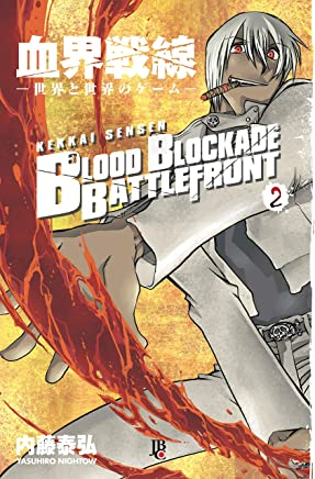 Blood Blockade Battlefront vol. 02