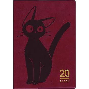 Ensky 2019 Schedule Book Kiki/'s Delivery Service Jiji Planner Organizer Calendar