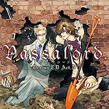 ドラマCD「Vassalord.」Act.IV