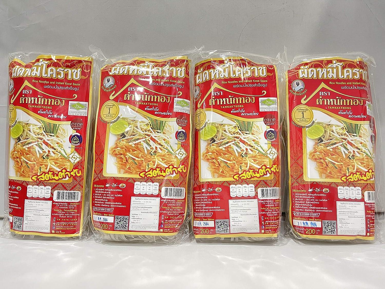 Pad Thai Korat Fried Mee or : Sales Or - Online limited product Packs 4