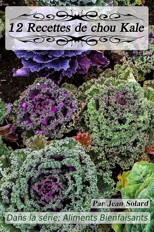 風が強いベールシャープ12 Recettes de Choux Kale (Aliments Bienfaisants t. 2) (French Edition)