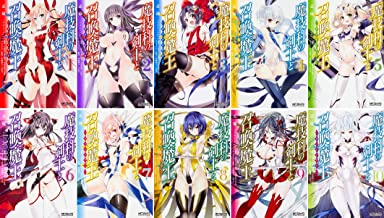 魔技科の剣士と召喚魔王 コミックス1-10巻セット (MFコミックス アライブシリーズ)