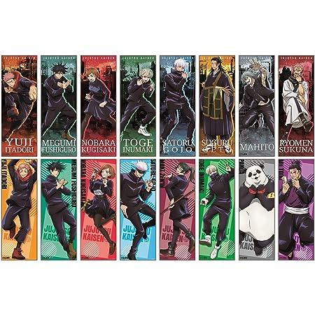 呪術廻戦 キャラポスコレクション BOX商品
