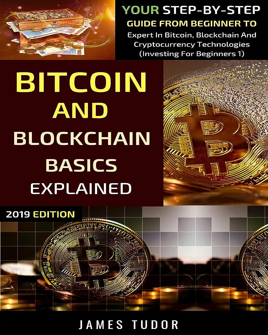 上がるムスソファーBitcoin And Blockchain Basics Explained: Your Step-By-Step Guide From Beginner To Expert In Bitcoin, Blockchain And Cryptocurrency Technologies (Investing For Beginners Book 1) (English Edition)