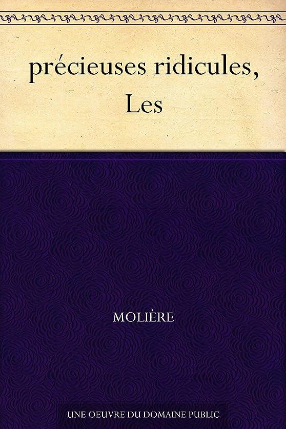 スクランブル着る絶縁するprécieuses ridicules, Les (French Edition)
