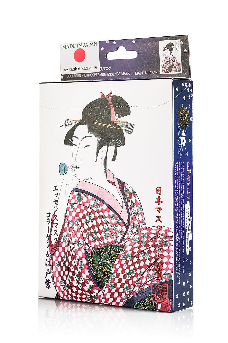 オーク普通の期待して浮世絵シリーズ 歌麿ライン エッセンスマスク コラーゲン+江戸紫 (10枚入)