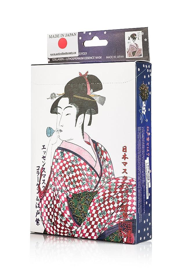 然としたジャケット魅力浮世絵シリーズ 歌麿ライン エッセンスマスク コラーゲン+江戸紫 (10枚入)