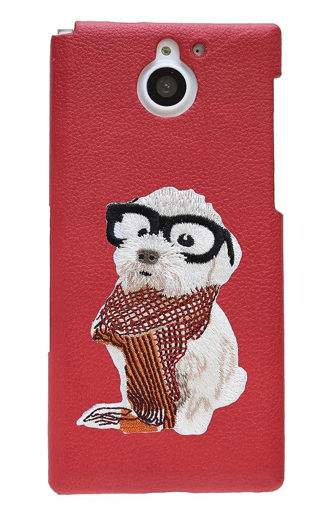 結婚した地下半ば【完全受注生産】 HUAWEI Mate8 スマホ カバー ケース 背面タイプ (PU レザー 合皮) 刺繍 犬 イヌ わんちゃん かわいい レッド 赤