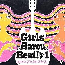 Girls Harou Beat! vol.1