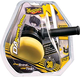Meguiar's G3500 Dual Action Power System Tool – Boost Your Car Care Arsenal with..
