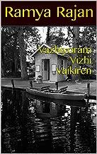 Vazhiyoram Vizhi Vaikiren (tamil novels) (Tamil Edition)