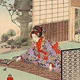 Wallpaper - Mizuno 04
