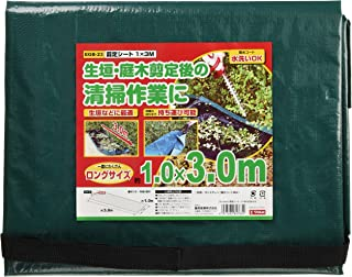 E-Value 剪定シート 生け垣・剪定作業用 1×3m EGB-23