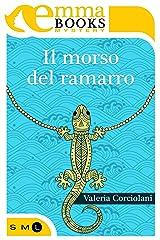 Il morso del ramarro (Italian Edition) Versión Kindle