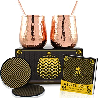 Krown Kitchen - Stemless Copper wine glasses set of 2. Excellent gift set for men and women. Moscow Mule Copper Set of 2 | 16 ounces