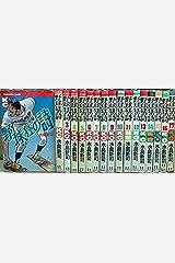 野球狂の詩 コミック 全17巻完結セット [マーケットプレイス コミックセット] コミック