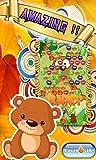 Zoom IMG-2 bubble fruits bear