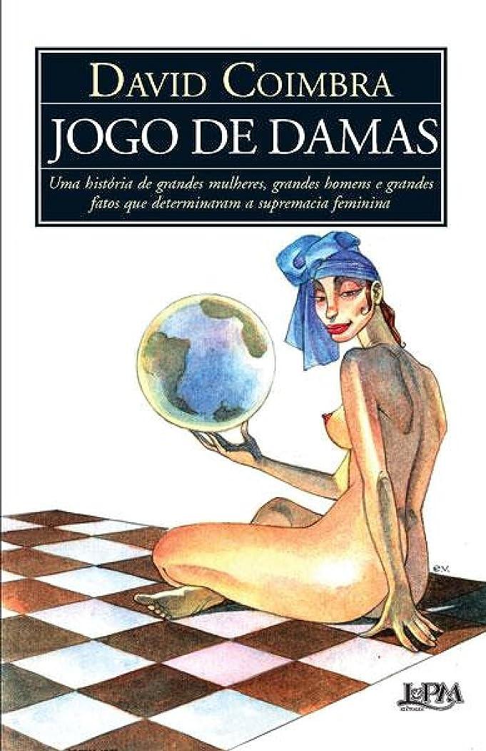 刈り取るギャップピケJogo de damas (Portuguese Edition)