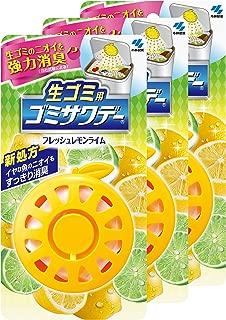 生ゴミ用ゴミサワデー フレッシュレモンライム 2.7mL 3個パック
