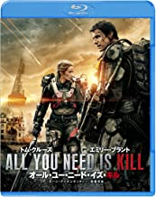 All You Need Is Kill Blu-ray