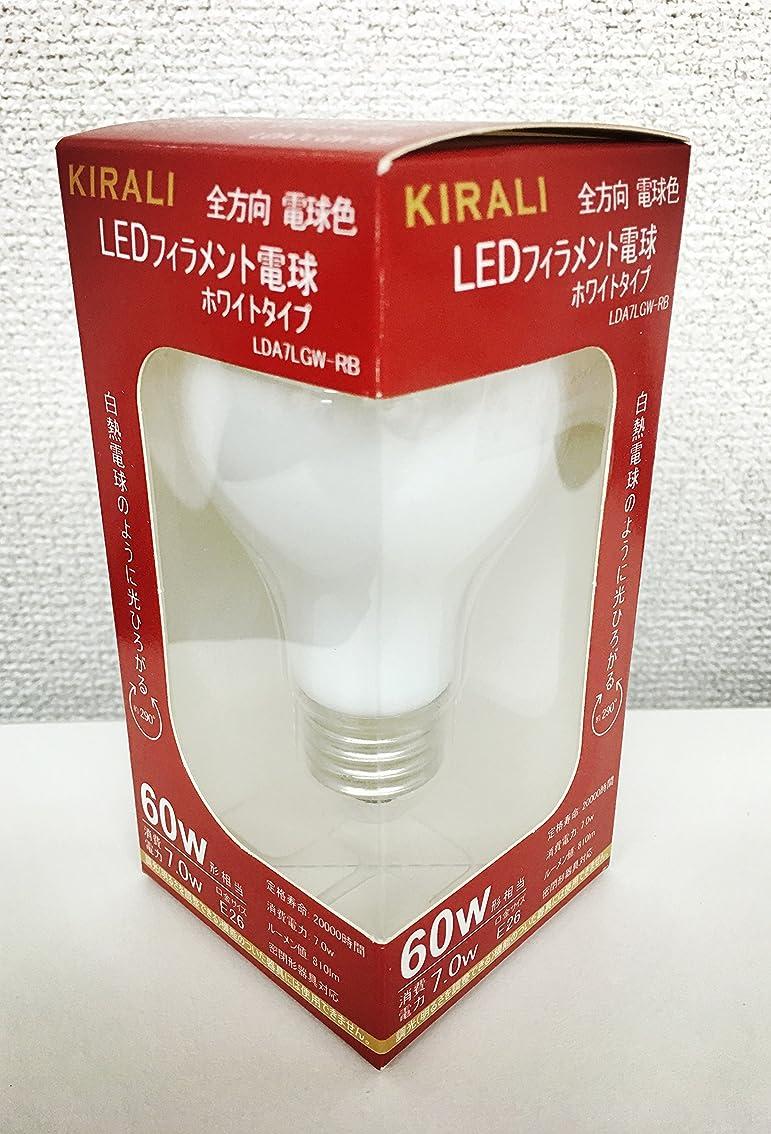 マイクパトワ認める【期間限定SALE】激安LEDフィラメント球 ホワイトタイプ 60W形 非調光E26【日本PSE規格】 (電球色)RB-F4