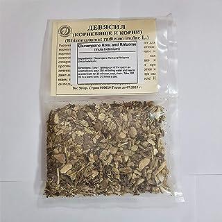 Organic Elecampane Root and Rhizome (Inula helenium) Девясил Wild Harvested Herbs of Siberia, Russia 50 gm.