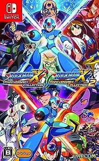 ロックマンX アニバーサリー コレクション 1+2 - Switch
