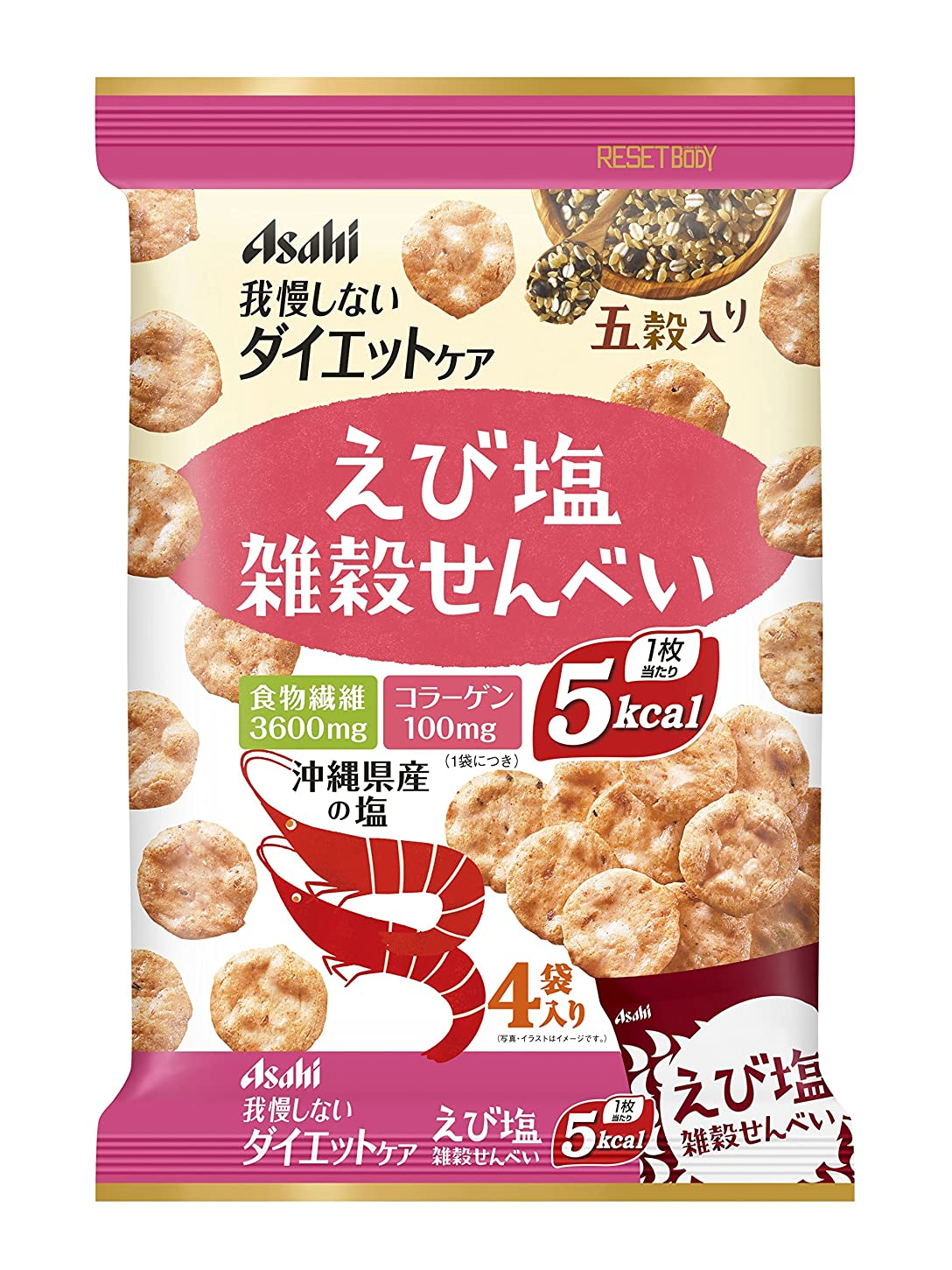フリース熟達オリエントアサヒグループ食品 リセットボディ 雑穀せんべい えび塩味 88g(22gx4袋)