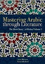 Best through in arabic Reviews
