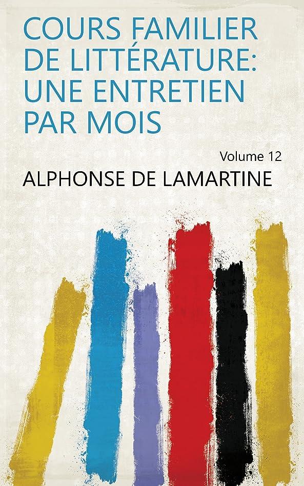 司教おいしい見えるCours familier de littérature: une entretien par mois Volume 12 (French Edition)