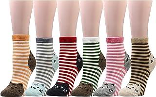 Cansok かわいい 猫柄 レディースソックス 靴下 カラフル ファッション 靴下セット ガールズ 5足セット カジュアルな レディース靴下