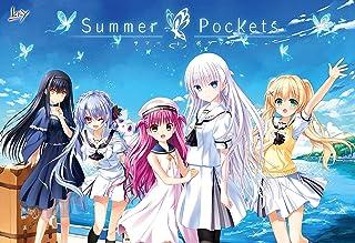 Summer Pockets :: Normal Edition ??? Visual novel JAPANESE LANGUAGE - WINDOWS PC GAME