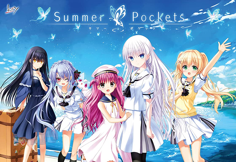 ヤギ効能ある宿Summer Pockets 通常版