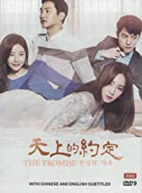 Best the promise korean drama episodes Reviews