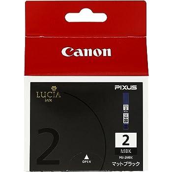 Canon 純正インクカートリッジ PGI-2 マットブラック PGI-2MBK