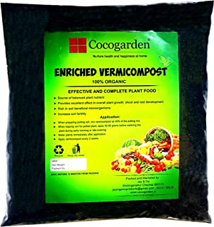 Cocogarden Vermicompost ,900 Gms